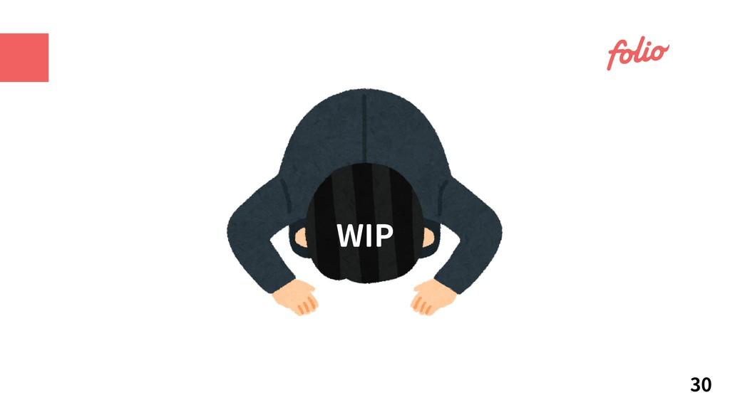 WIP 30