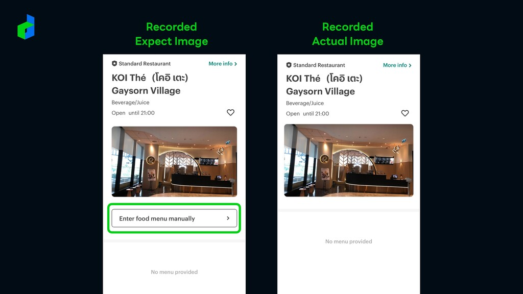 Recorded Expect Image Recorded Actual Image
