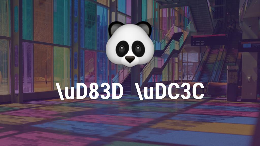 \uD83D \uDC3C