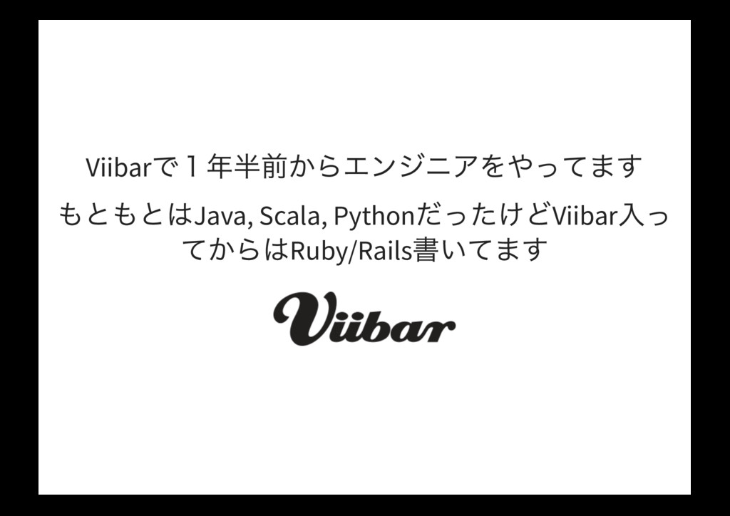 Viibar Java, Scala, Python Viibar Ruby/Rails