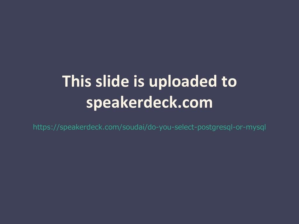 https://speakerdeck.com/soudai/do-you-select-po...