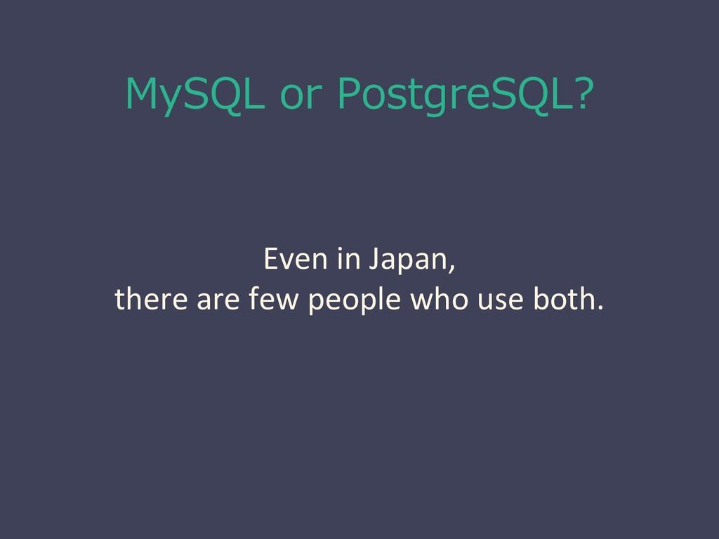 MySQL or PostgreSQL? Even in Japan, there are f...