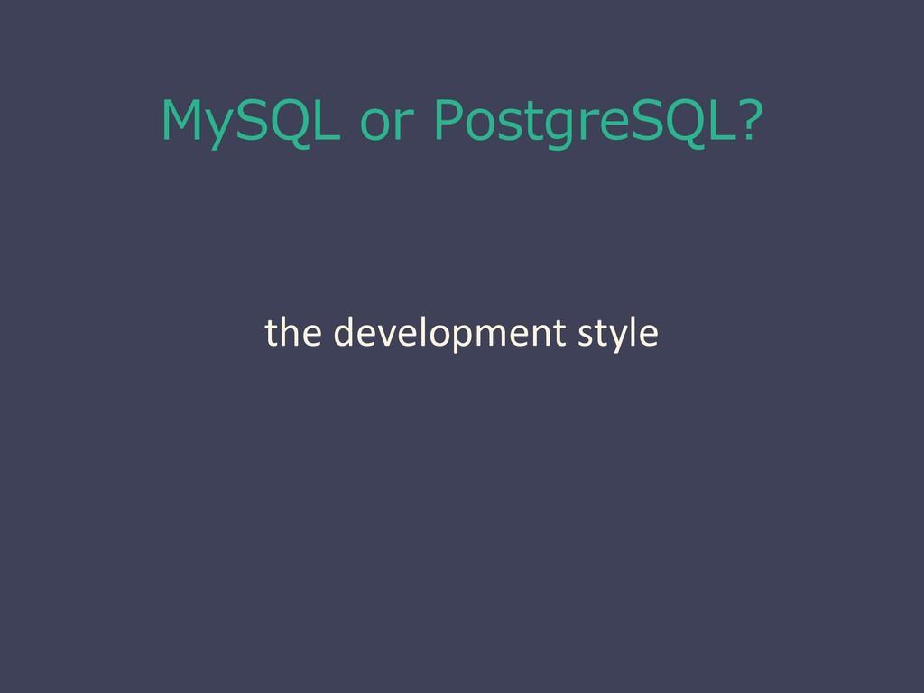 MySQL or PostgreSQL? the development style