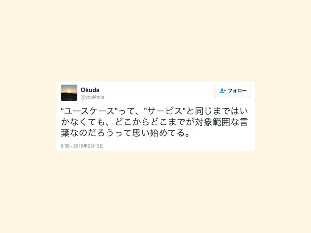 ϑ Υ ϩ ʔ