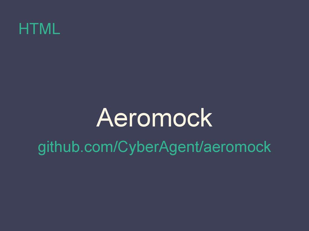 HTML Aeromock github.com/CyberAgent/aeromock