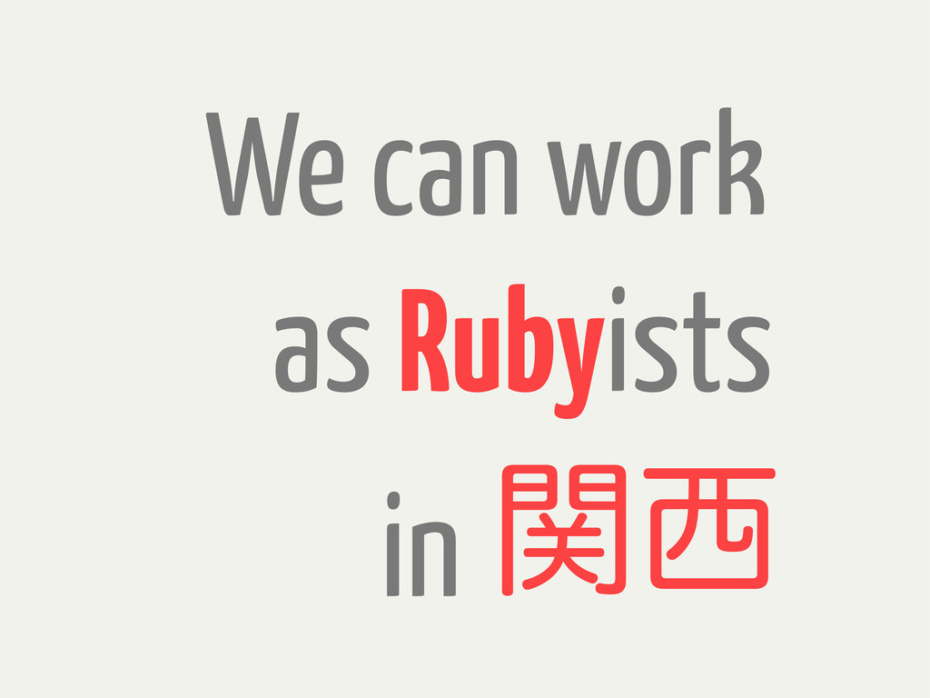 as in ؔ੢ Rubyists We can work