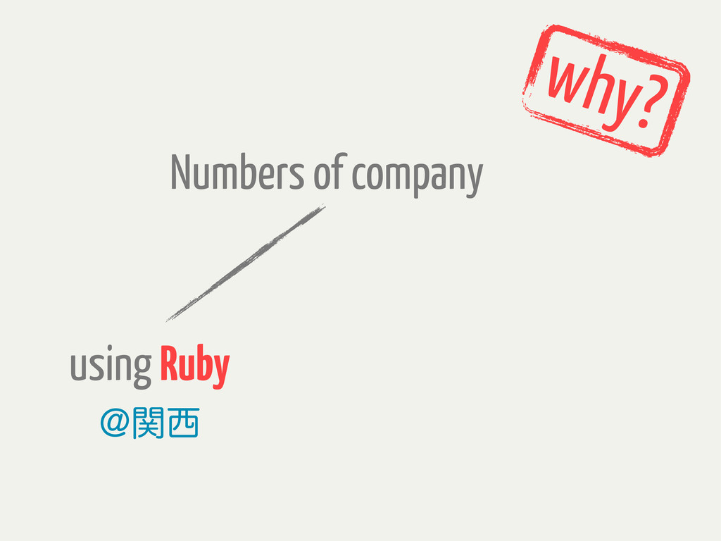 Numbers of company using Ruby !ؔ੢ why?