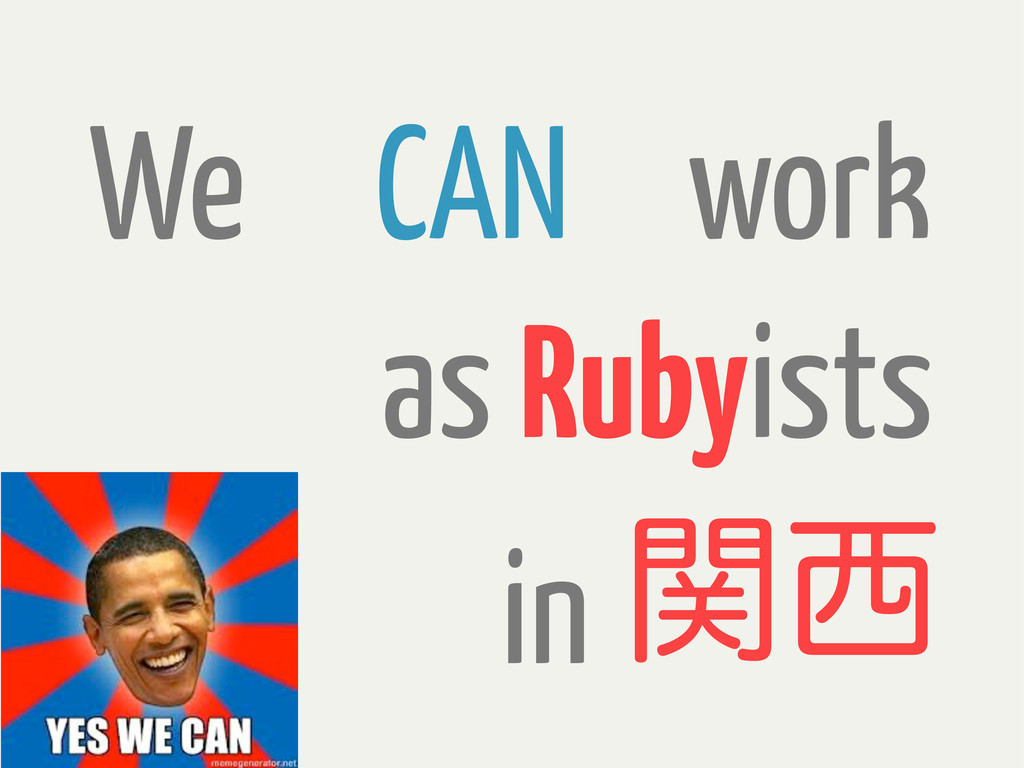 as in ؔ੢ Rubyists We work CAN