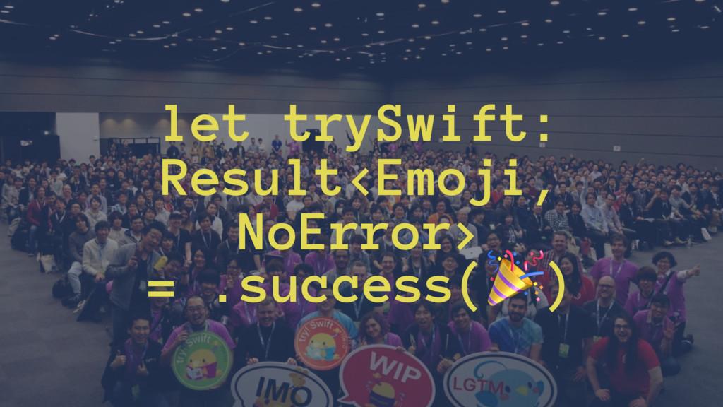 let trySwift: Result<Emoji, NoError> = .success...