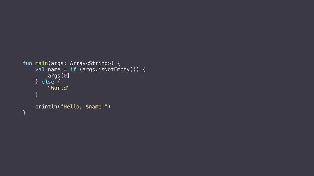 fun main(args: Array<String>) {. val name = if ...