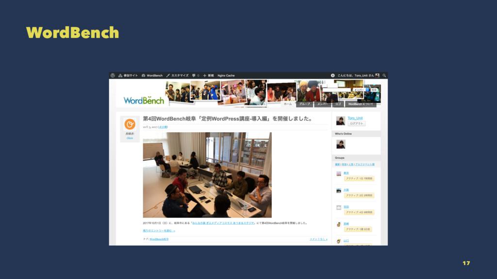 WordBench 17