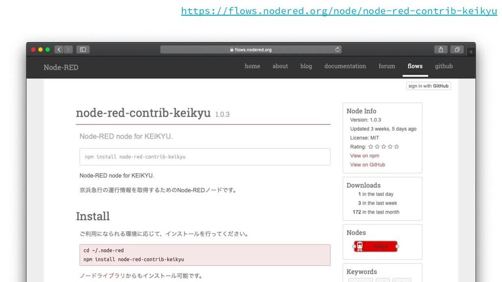 https://flows.nodered.org/node/node-red-contrib...