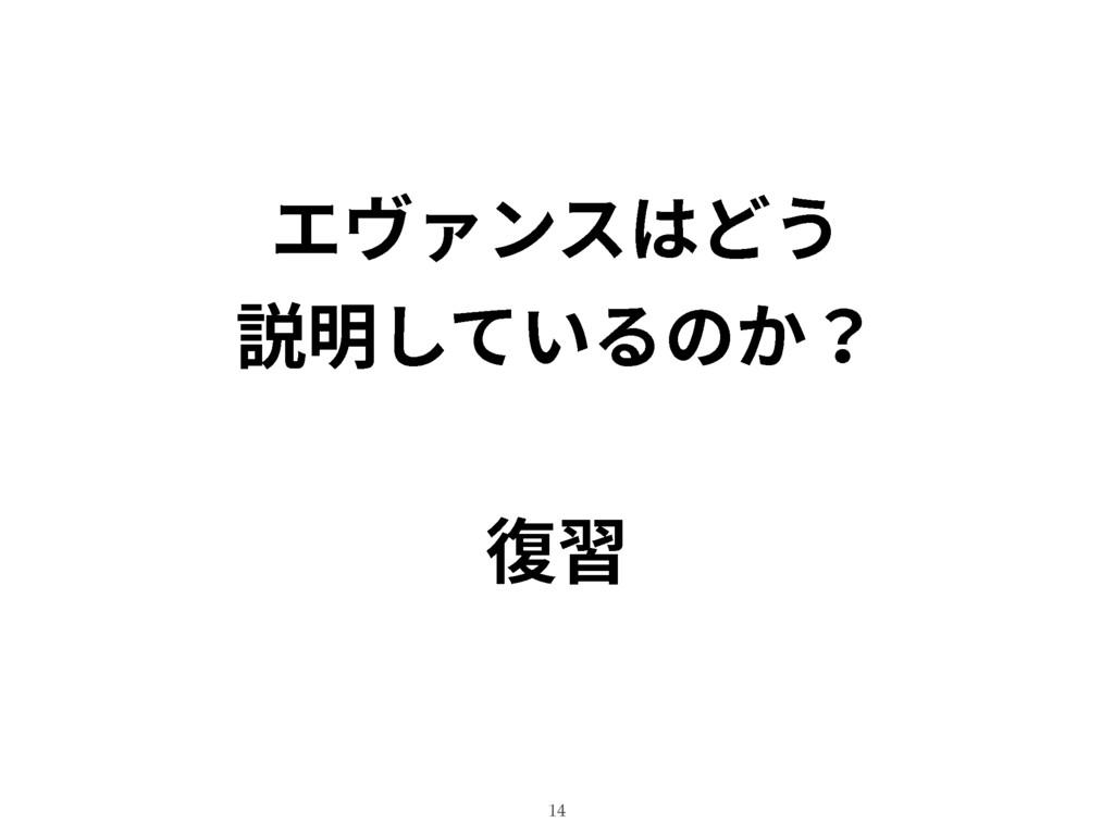 14 ؒٞ؋ٝأכוֲ 铡僇׃גְךַ ! 䗁统