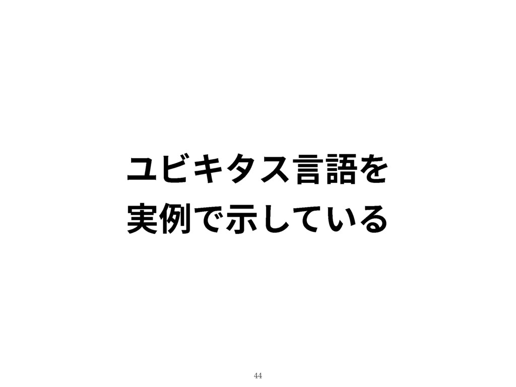 44 ِؽؗةأ鎉铂 㹋⢽ד爙׃גְ