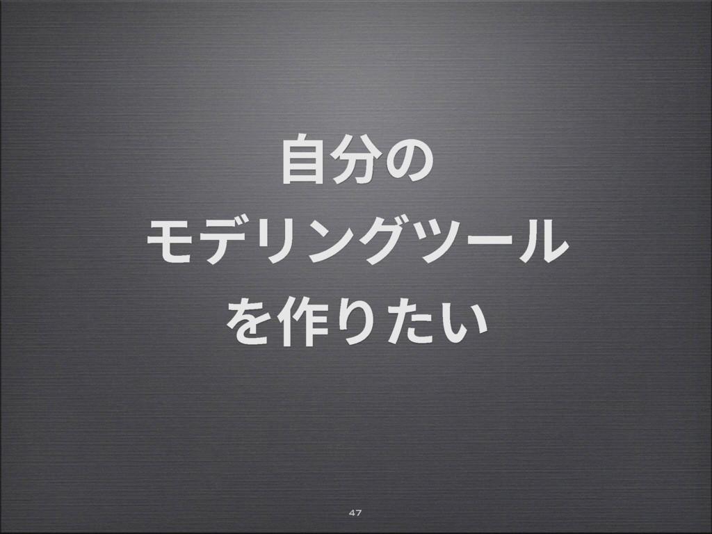 荈ⴓך ٌرؚٔٝخ٦ٕ ⡲ְ 47