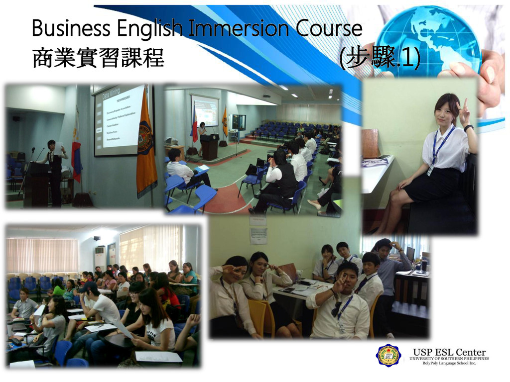 Business English Immersion Course 商業實習課程 (步驟.1)