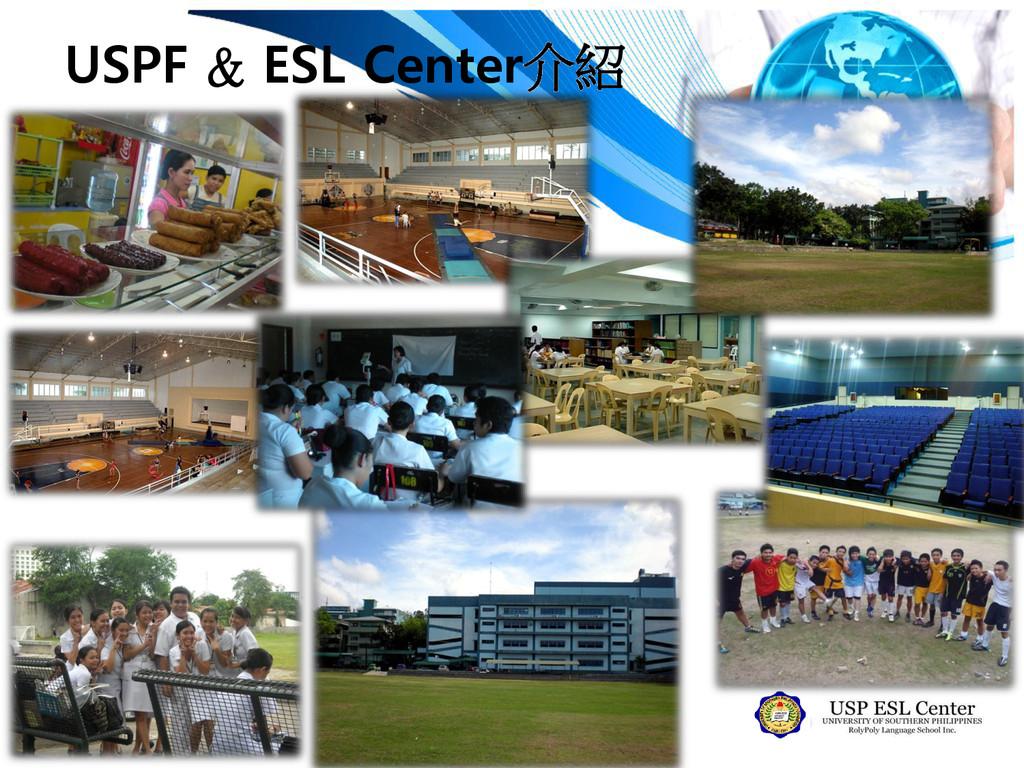 USPF & ESL Center介紹
