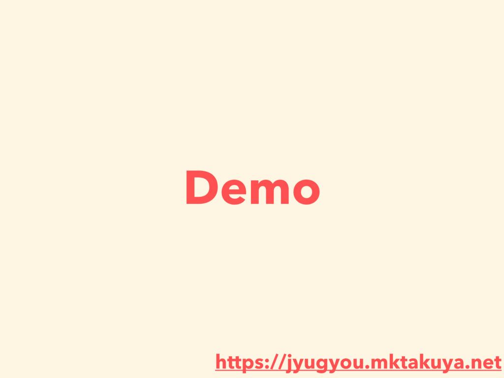 Demo https://jyugyou.mktakuya.net