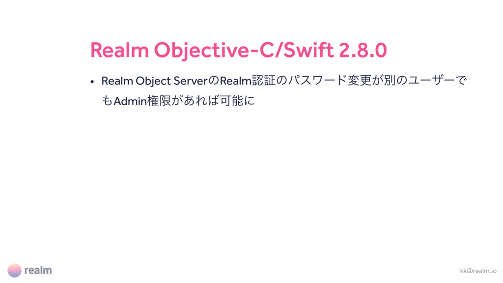 Realm Objective-C/Swift 2.8.0 • Realm Object Se...