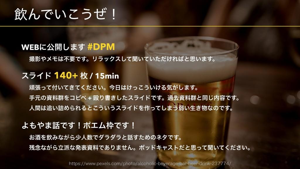 WEBʹެ։͠·͢ #DPM ɹӨϝϞෆཁͰ͢ɻϦϥοΫεͯ͠ฉ͍͍͚ͯͨͩΕͱࢥ͍...