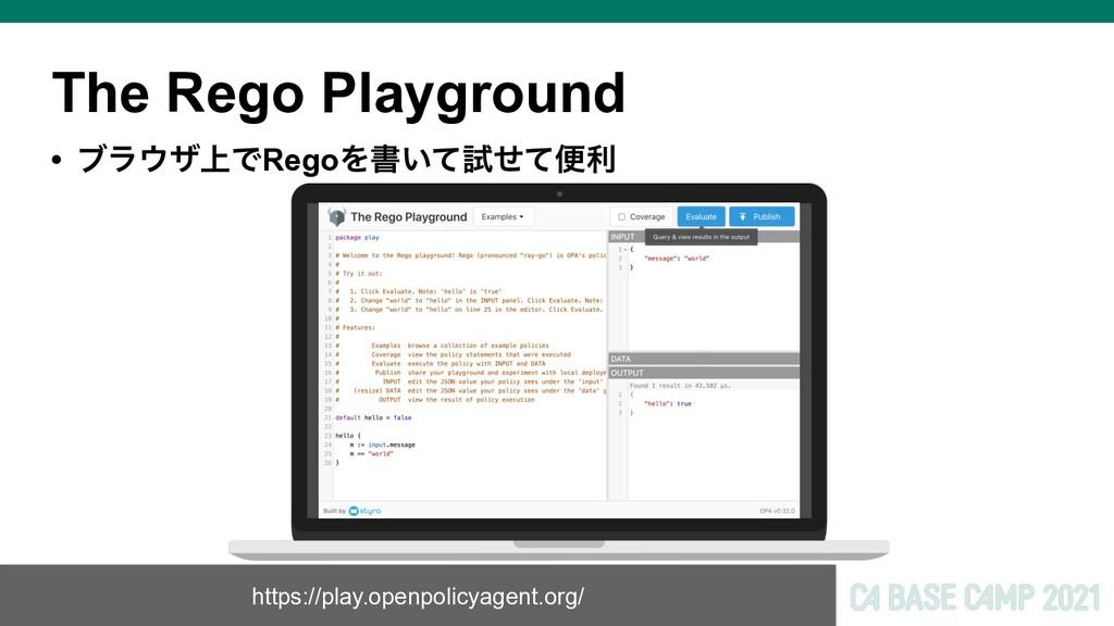 The Rego Playground • ϒϥβ্ͰRegoΛॻ͍ͯࢼͤͯศར https...