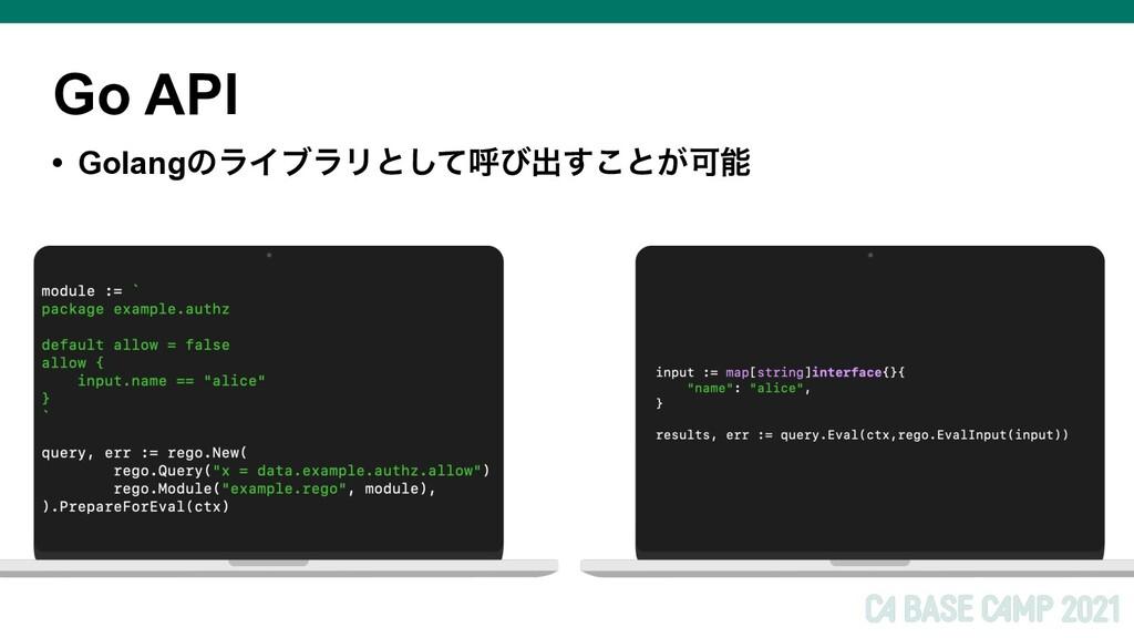 Go API • GolangͷϥΠϒϥϦͱͯ͠ݺͼग़͢͜ͱ͕Մ
