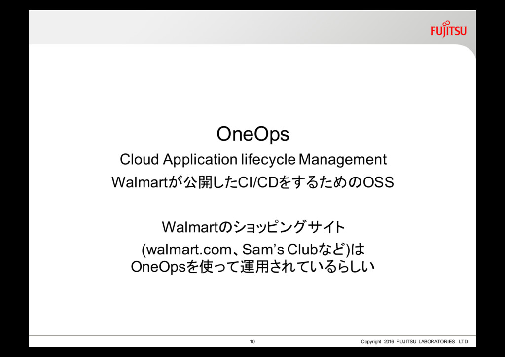 OneOps Cloud Application lifecycle Management W...