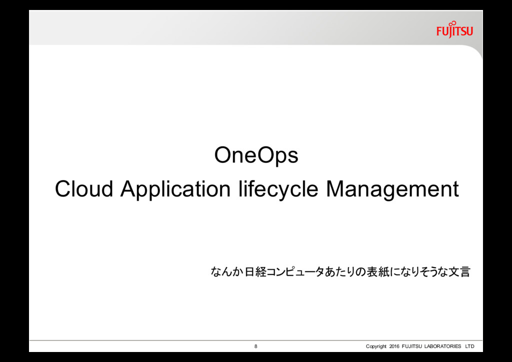 OneOps Cloud Application lifecycle Management 8...