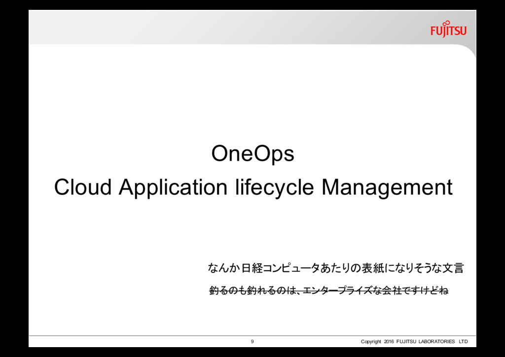 OneOps Cloud Application lifecycle Management 9...