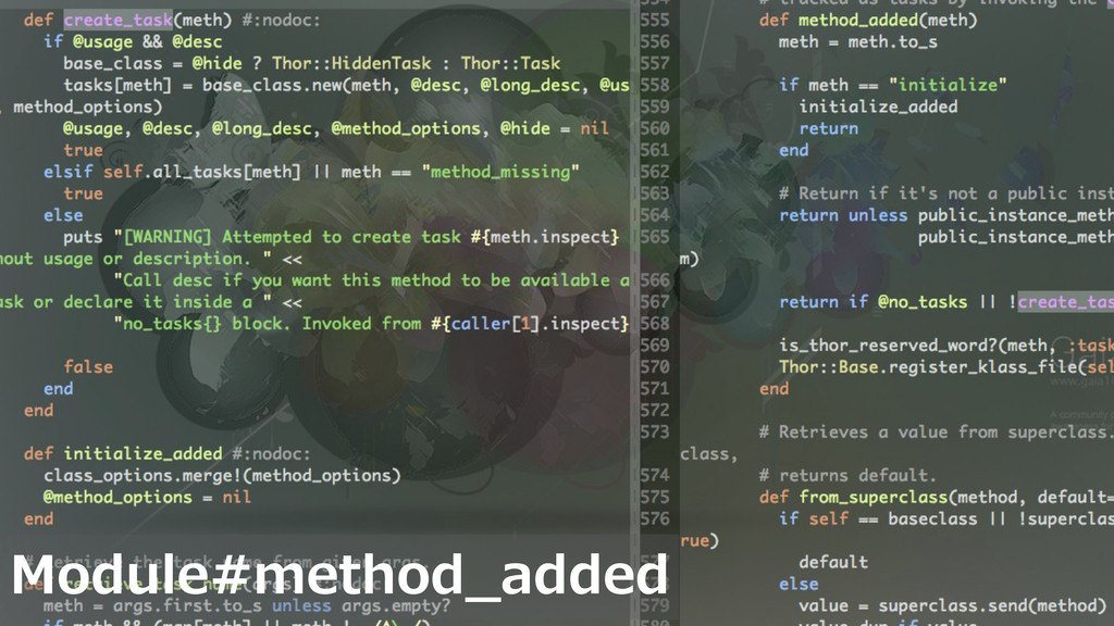 Module#method_̲added