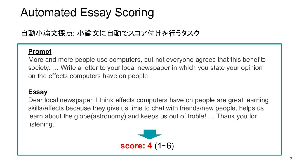 Automated Essay Scoring 2 Prompt More and more ...