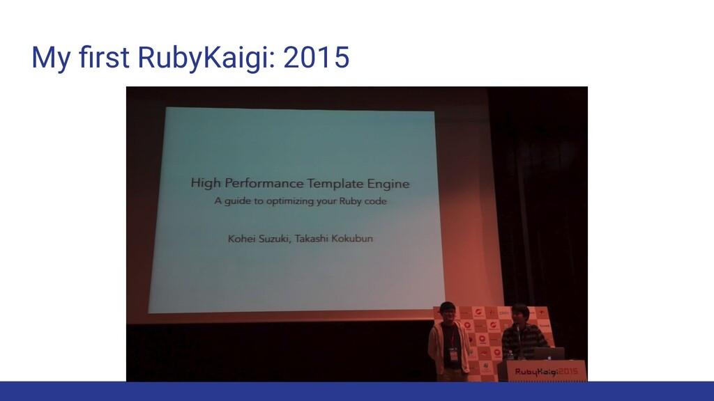 My first RubyKaigi: 2015