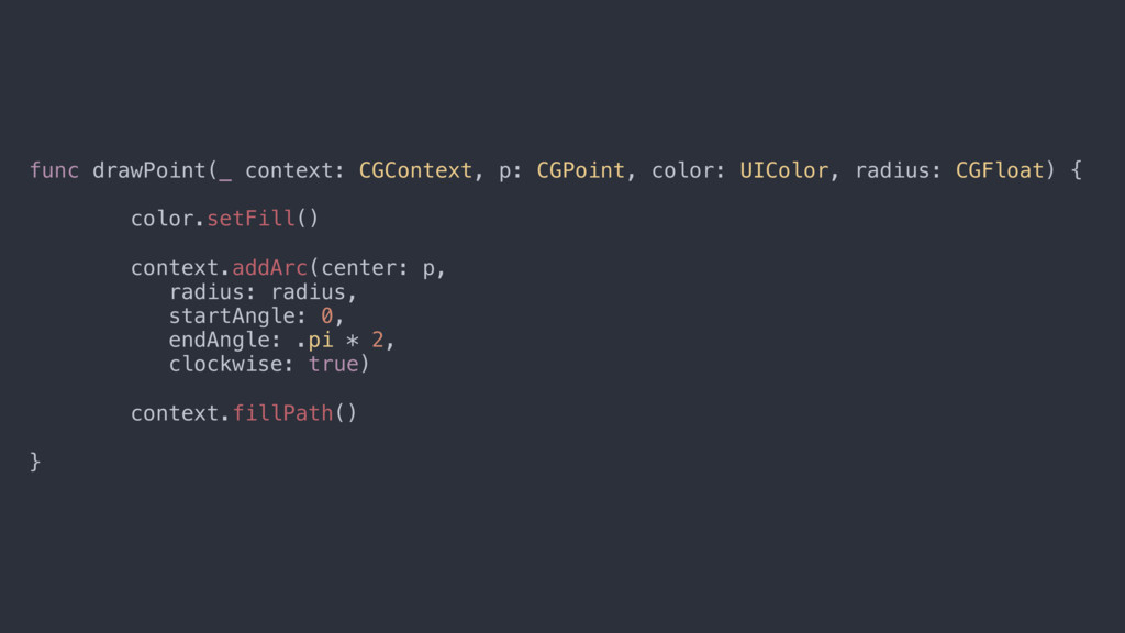 func drawPoint(_ context: CGContext, p: CGPoint...