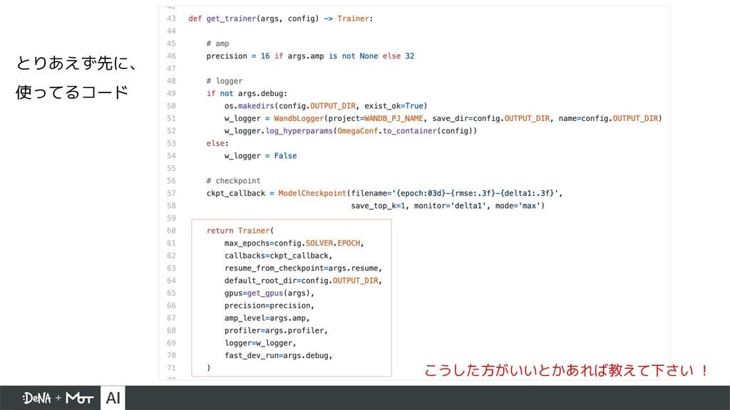 とりあえず先に、 使ってるコード こうした方がいいとかあれば教えて下さい !