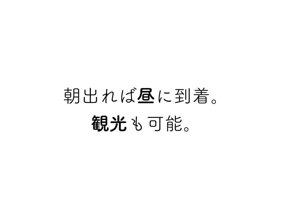 ேग़Εனʹ౸ணɻ ؍ޫՄɻ