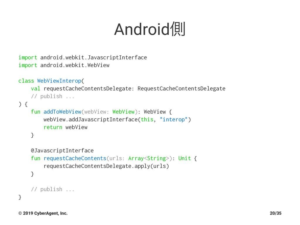 Androidଆ import android.webkit.JavascriptInterf...