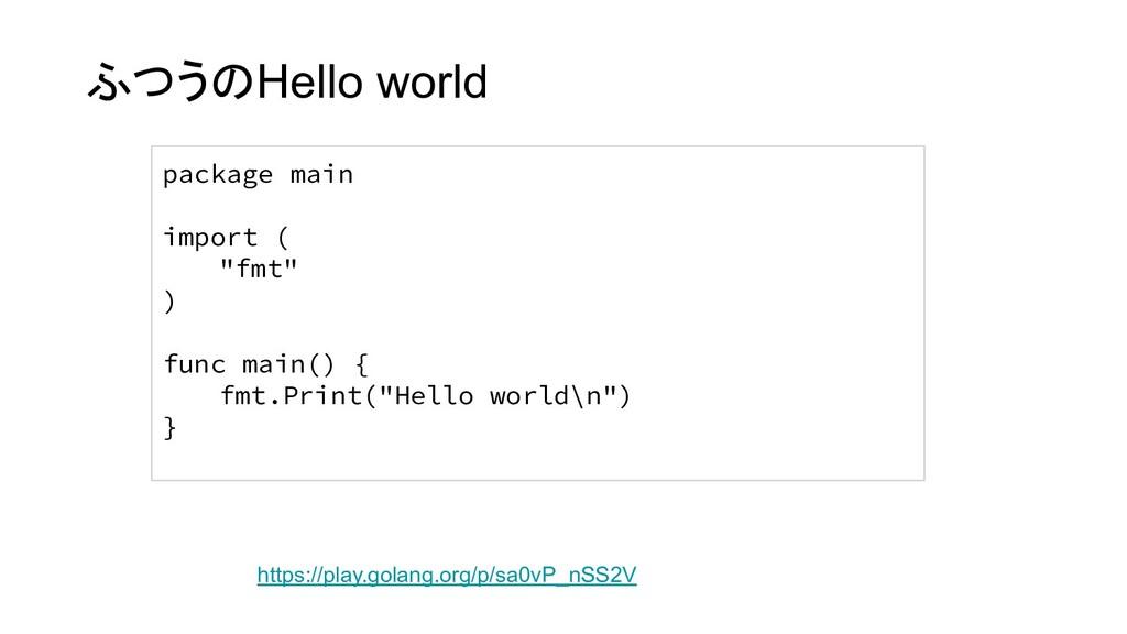 "package main import ( ""fmt"" ) func main() { fmt..."