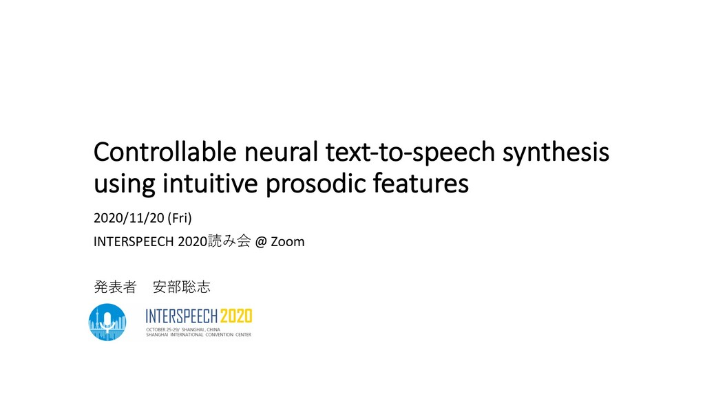 Controllable neural text-to-speech synthesis us...