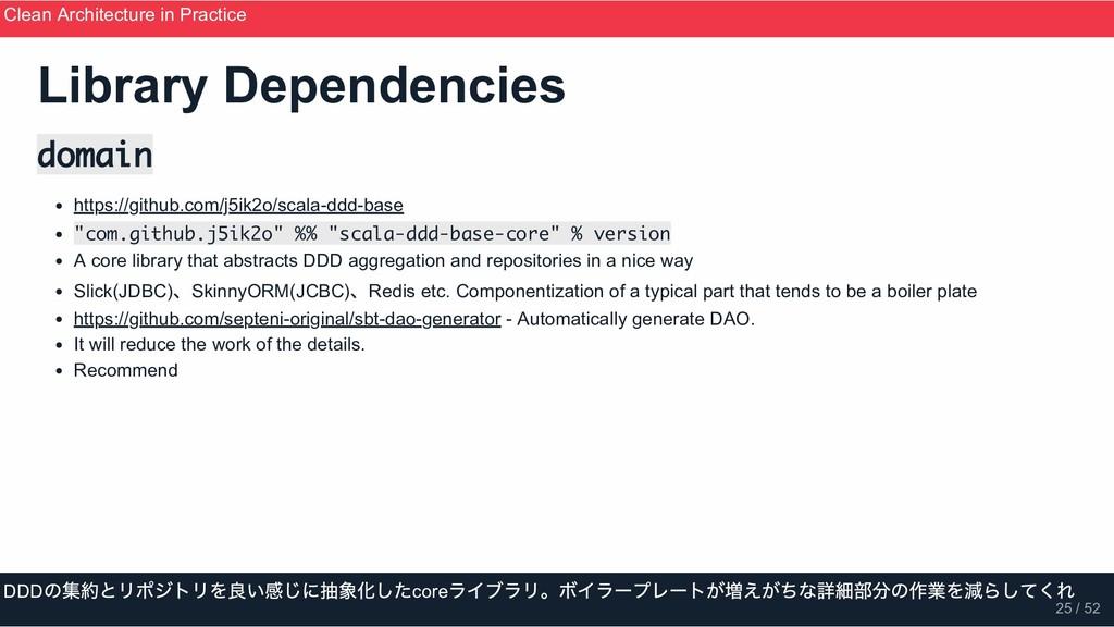 Library Dependencies domain https://github.com/...