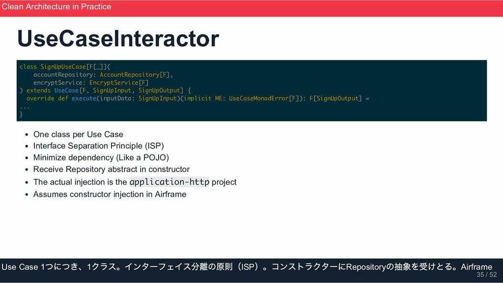 UseCaseInteractor class SignUpUseCase[F[_]]( ac...