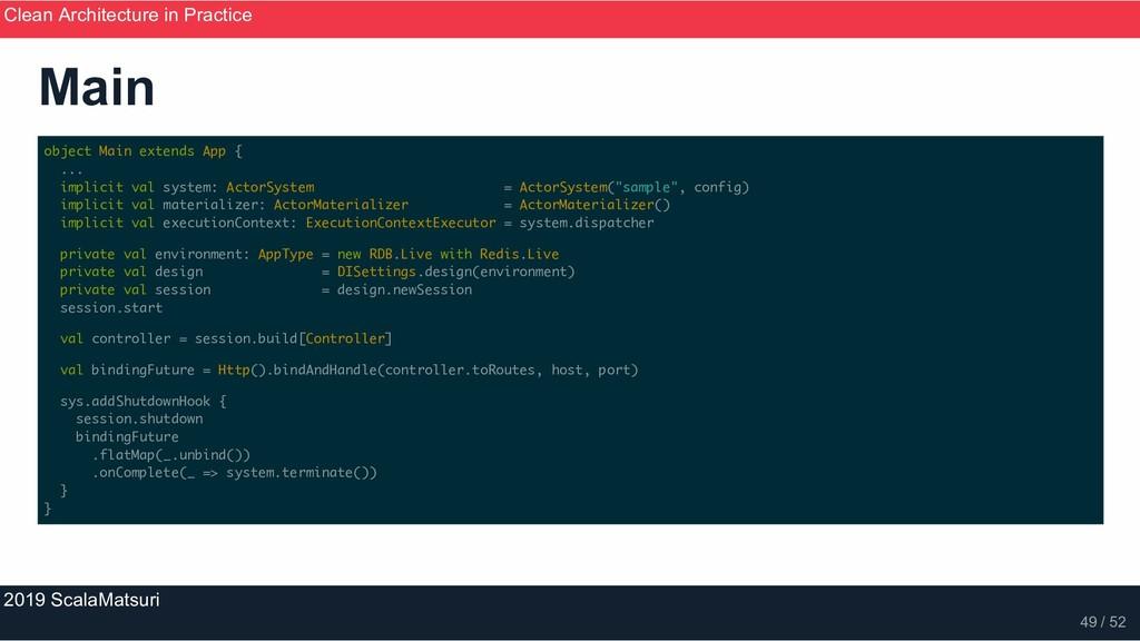 Main object Main extends App { ... implicit val...