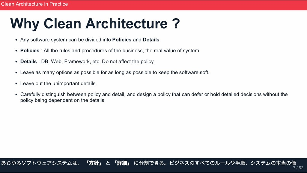 Why Clean Architecture ? Any software system ca...