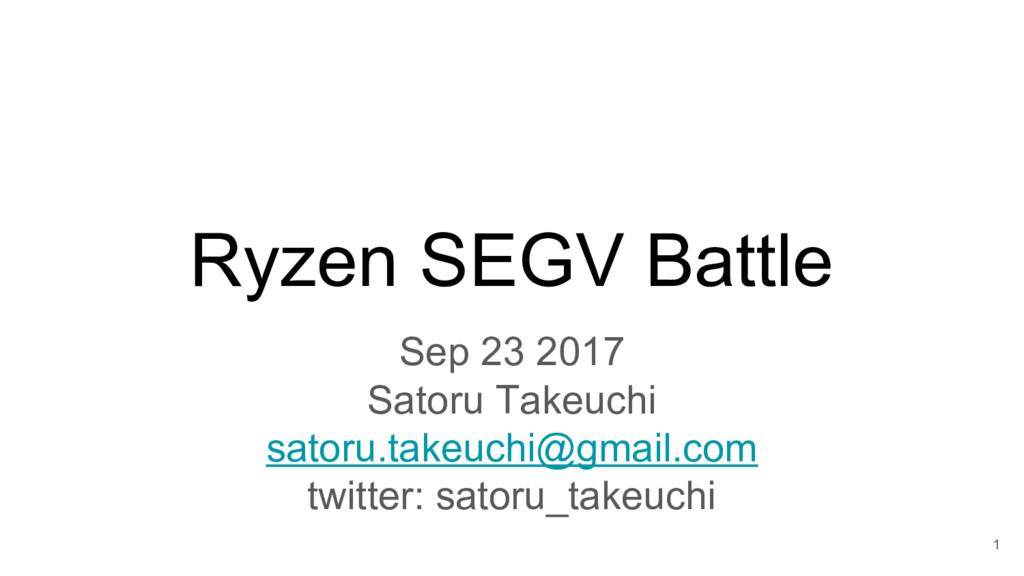 Ryzen SEGV Battle Sep 23 2017 Satoru Takeuchi s...