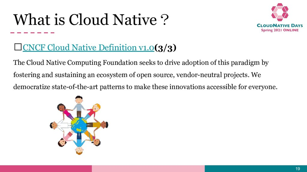 𝥷CNCF Cloud Native Definition v1.0(3/3) The Clo...