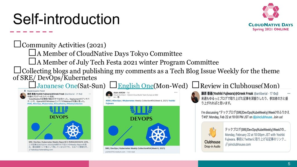 Self-introduction 𝥷Community Activities (2021) ...