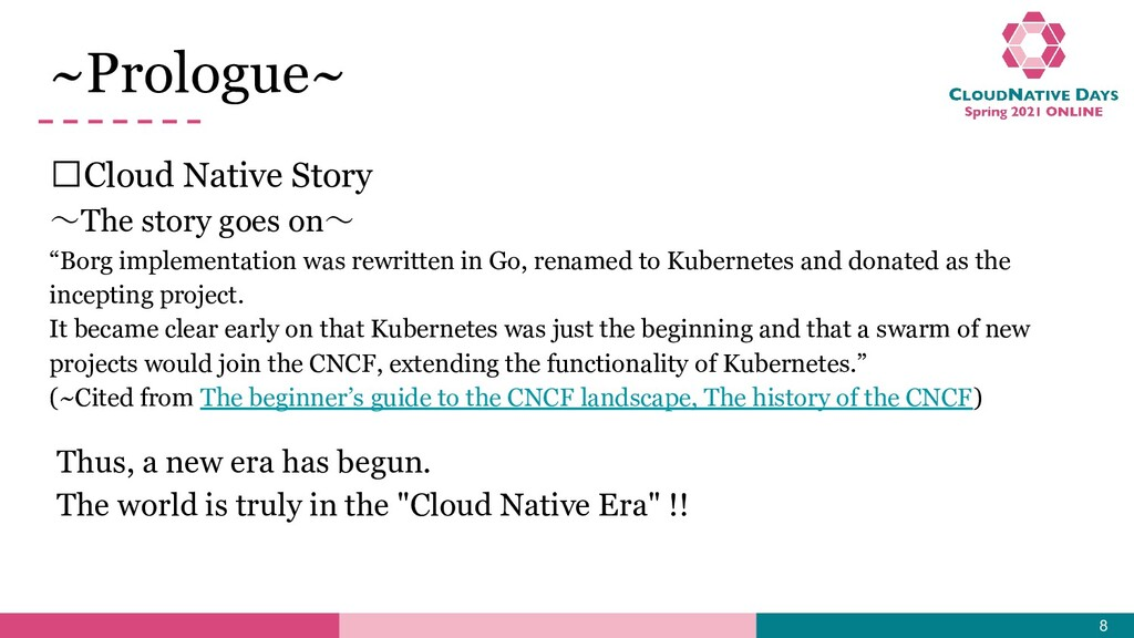 """𝥷Cloud Native Story ~The story goes on~ """"Borg i..."""