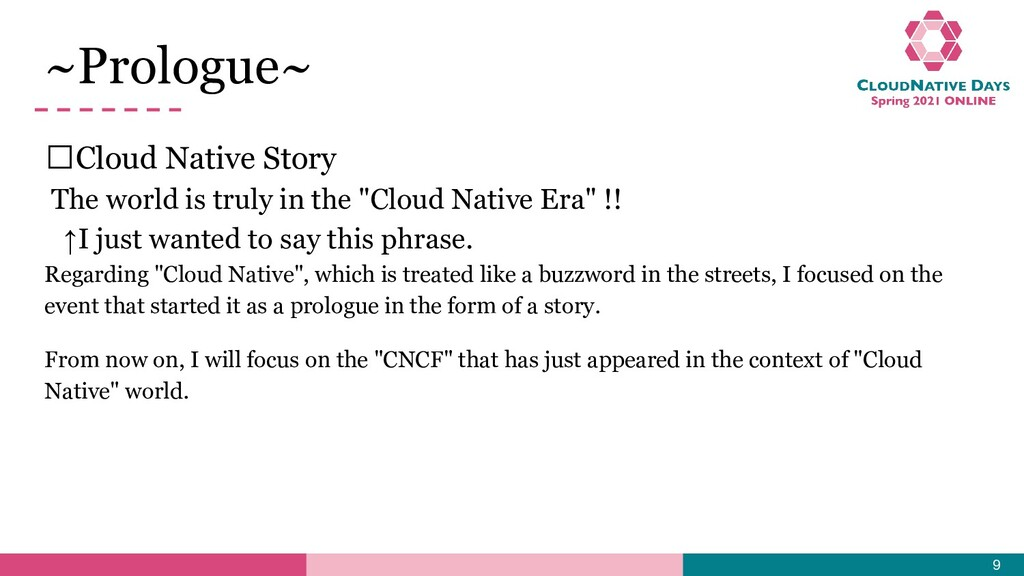 """𝥷Cloud Native Story The world is truly in the """"..."""