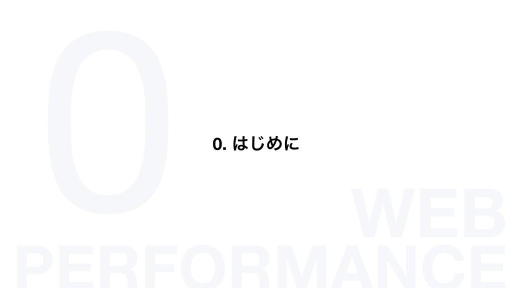 00. ͡Ίʹ WEB