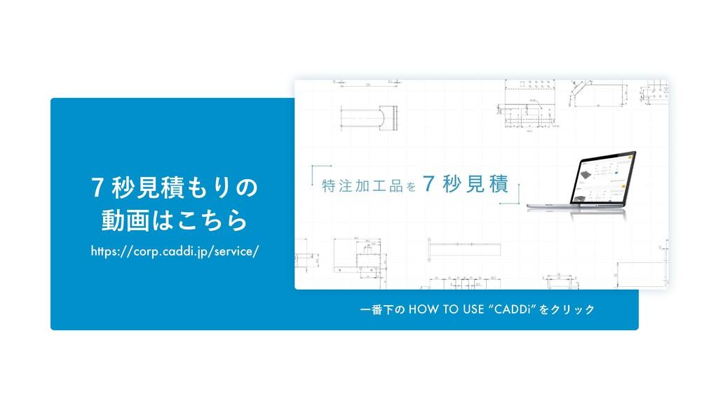 """Ұ൪Լͷ HOW TO USE """"CADDi"""" ΛΫϦοΫ  ඵݟੵΓͷ ಈըͪ͜Β h..."""