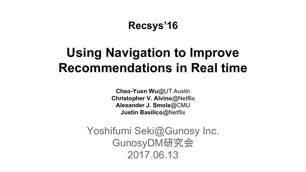 Using Navigation to Improve Recommendations in ...
